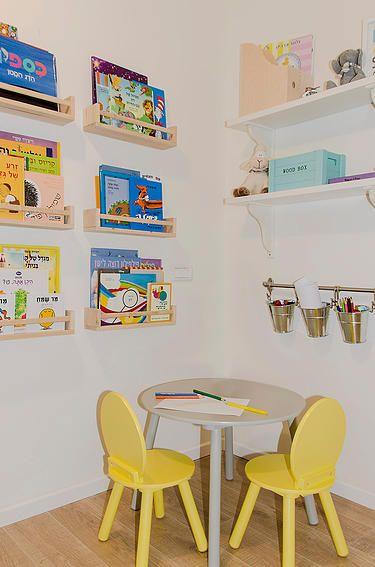 organizing kids playroom / עיצוב וארגון חדר משחקים / עיצוב דירת גן בכפר סבא