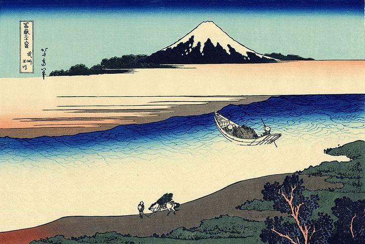 File:Tama river in the Musashi province.jpg