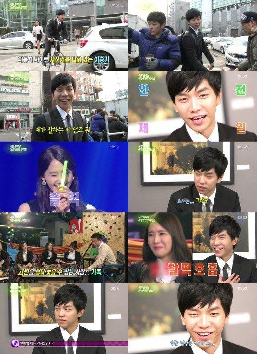 yoona and lee seung gi dating 2014