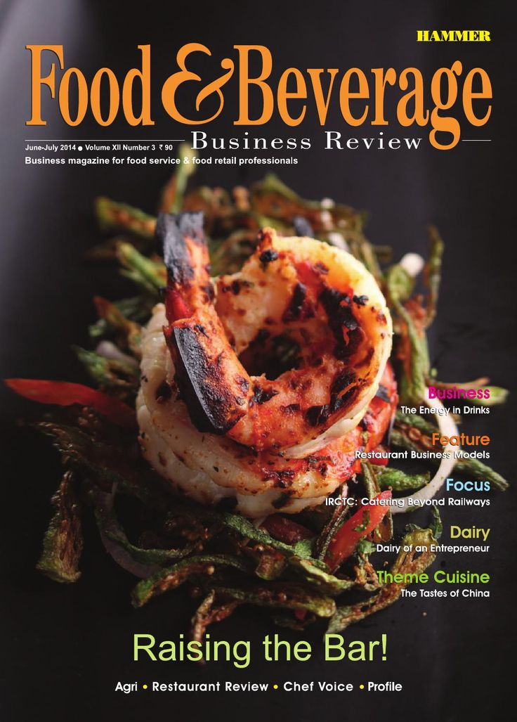 Food & Beverage Business Review ( June - July 2014)  In this issue, we have attempted to explore the growing popularity of lounge bars. They are gaining increasing presence in urban India. We have also  presented brief glimpses into some of the sleek lounge bars, which may inspire  many entrepreneurs to launch lounge bars. The impressive growth of energy  drinks market is covered in our Business Story. In the Feature section, various  unconventional restaurant business models are being…