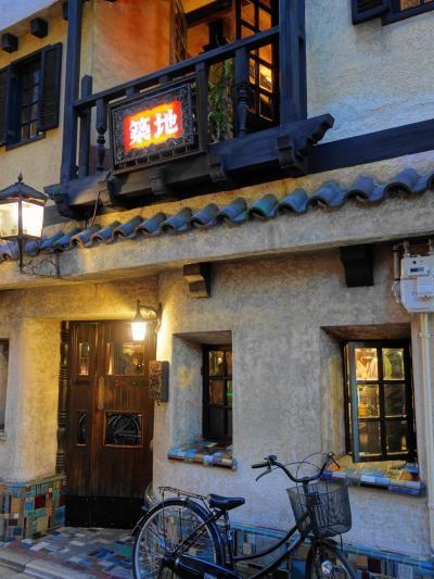 ◇クラシカルな雰囲気溢れる昭和レトロ喫茶◇ - 築地のクチコミ