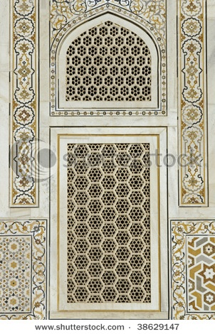 The intricately carved marble window jali screen of the for Window design jali