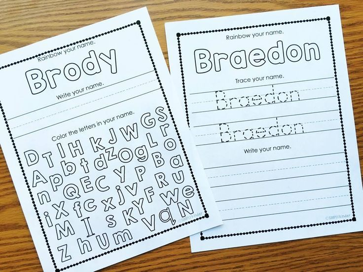 Teaching Your Child to Write His Name | www.justmommies.com