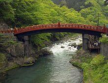 Nikkō – Wikipedia