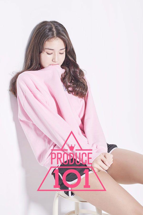 PRODUCE 101 - Somi