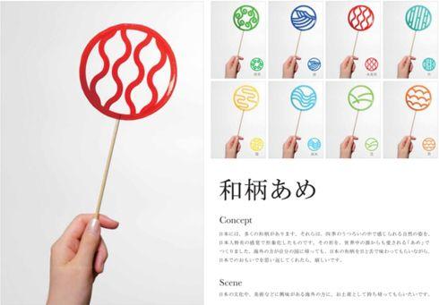ニッポンのペロペロキャンディ。 和柄あめ - まとめのインテリア / デザイン雑貨とインテリアのまとめ。