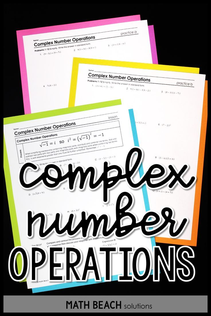 Complex Number Operations Lesson Complex Numbers Radical Expressions Lesson Adding subtracting multiplying complex