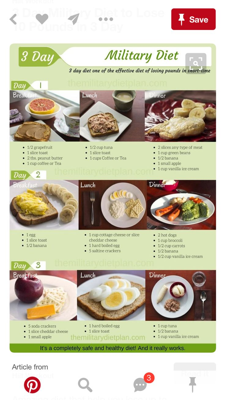 This military diet will help you shed pounds quickly and speed up your metabolism when combined with exercise!