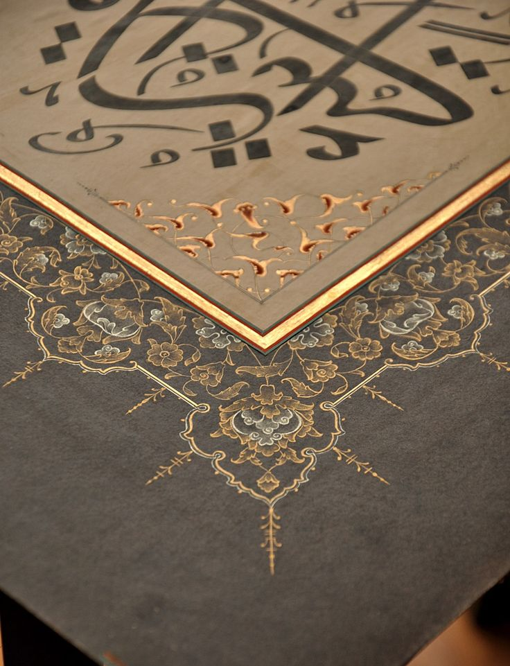 Tezhip, İslamic Art, İslamic Ornamentation