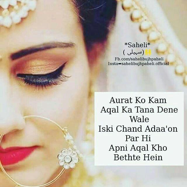 Quotes On Women Empowerment In Hindi: 656 Best ʆɑʀkiyѳɳ Ki ɓɑɑtɑiɳ.. Images On Pinterest