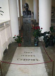 Суворов, Александр Васильевич — Могила Суворова в Александро-Невской лавре