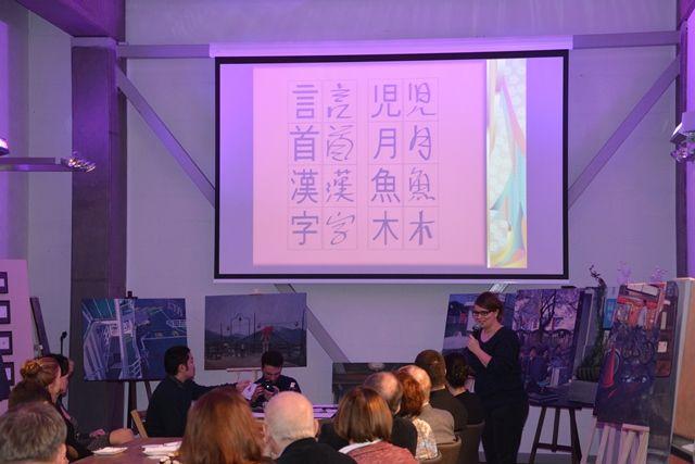 11-12-2013 Jagna Nieuważny, doktorantka w Katedrze Japonistyki tłumaczy tajniki kaligrafii