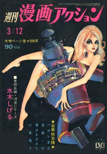 作品リスト・6(昭和45年)