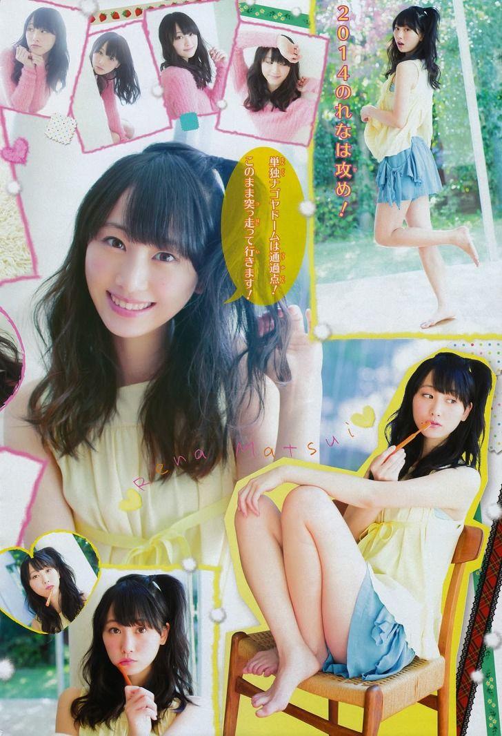 SKE48 Rena Matsui Fuwafuwa Mofumofu on Shonen Magazine - JIPX(Japan Idol Paradise X)