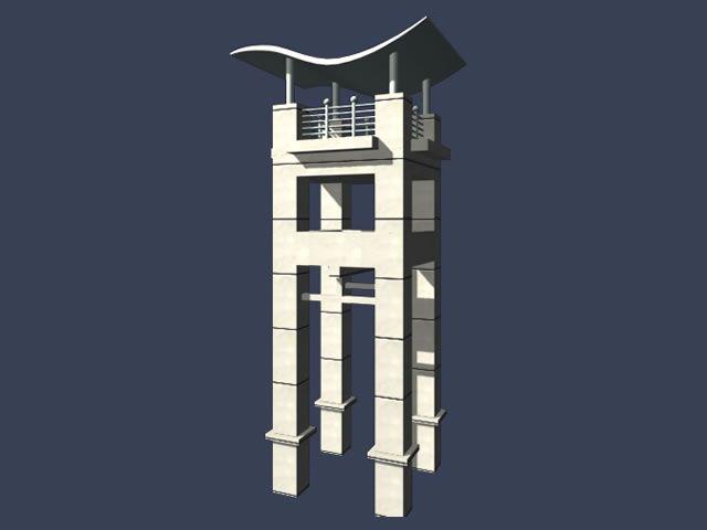 Modern Tower.