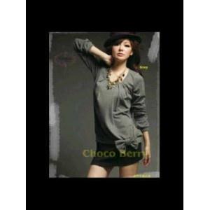 new Korean Fashion Style ~ Jasmine Pita