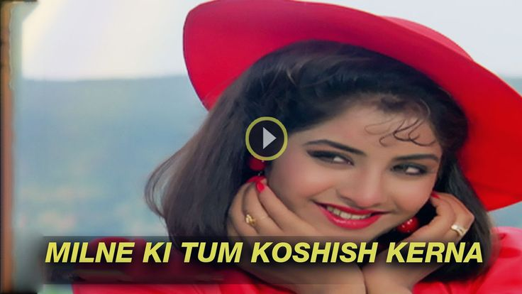 Watch and listen old hindi songs collection