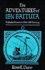 Virtual tour of Ibn Battuta's adventures (famous 14th century traveler)
