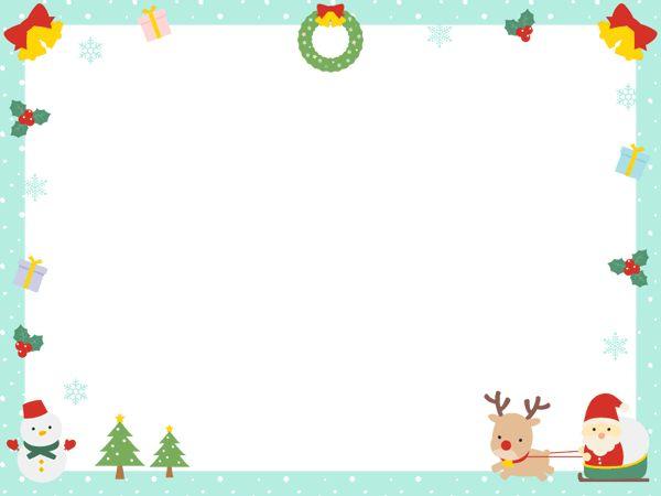 クリスマスのフレーム飾り枠イラスト(サンタ/トナカイ/ツリー/リース/雪だるま/プレゼント/柊)