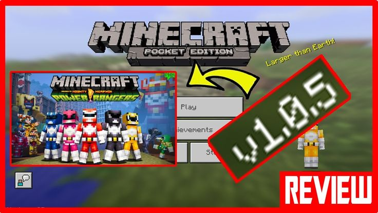 POWER RANGER DI MCPE 1.0.5 OFFICIAL - REVIEW MINECRAFT POCKET EDITION 1....