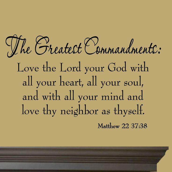 The Greatest Commandments Love Thy Neighbor Vinyl Wall