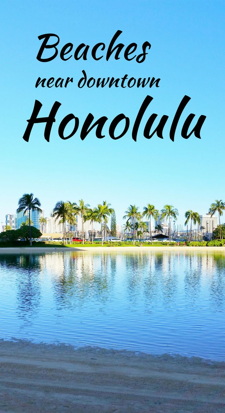 Things to do in Honolulu with best beaches and snorkeling spots in Oahu Hawaii. For US beaches in Hawaii, activities like snorkeling and swimming with turtles and fish! Best Oahu beaches give you things to do in Oahu with nearby hiking trails, food, and shopping. USA travel destinations for bucket list world adventures when on a budget with Hawaii vacation ideas! Consider for itinerary when in downtown Honolulu near Waikiki! Add snorkeling gear to Hawaii packing list what to wear in Hawaii.