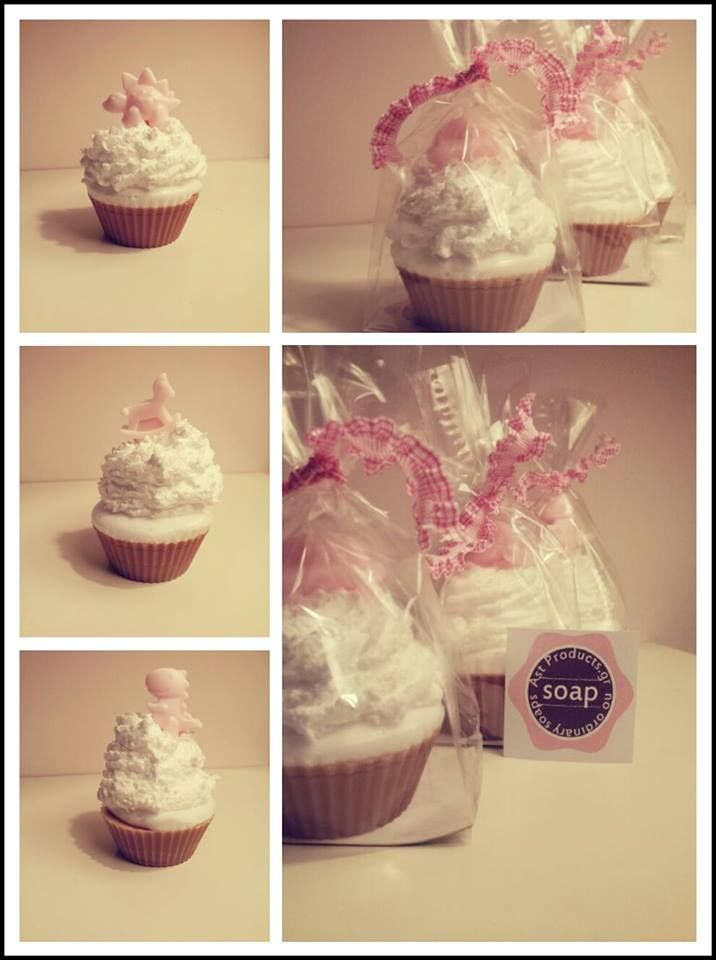 dare to dream with cupcakes