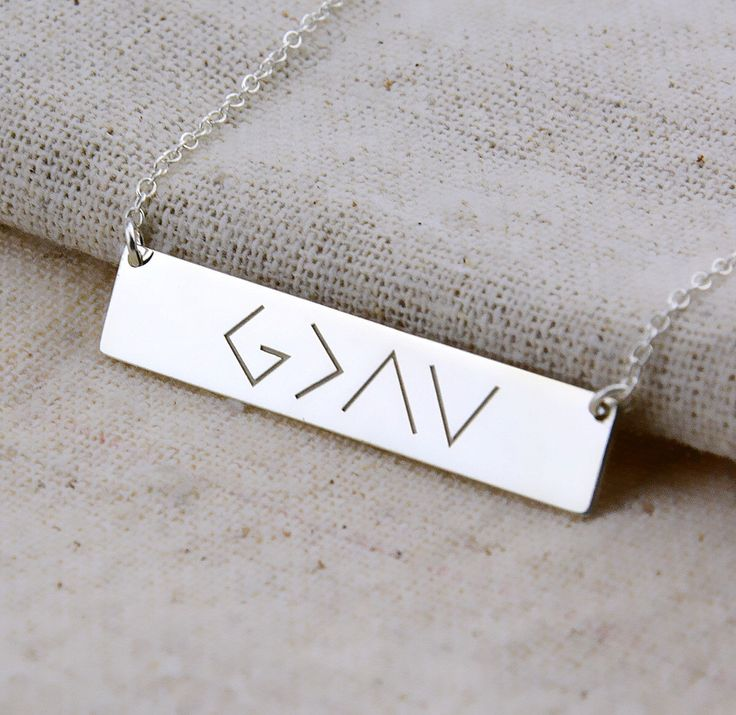 God Is Greater Than The Highs And Lows Necklace,Silver Bar Necklace,Engraved Bar Necklace,Custom Bar Necklace,Horizontal Bar Necklace N127 by UniqueGiftMake on Etsy https://www.etsy.com/listing/457684918/god-is-greater-than-the-highs-and-lows
