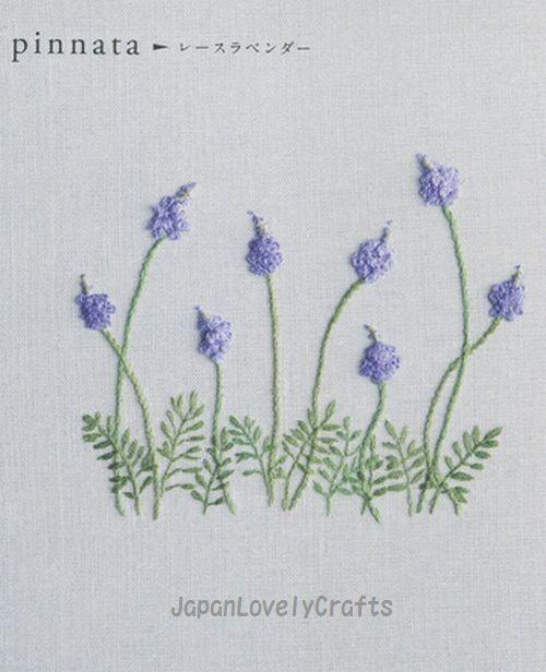 Flower Garden Embroidery by Ayako Otsuka by JapanLovelyCrafts