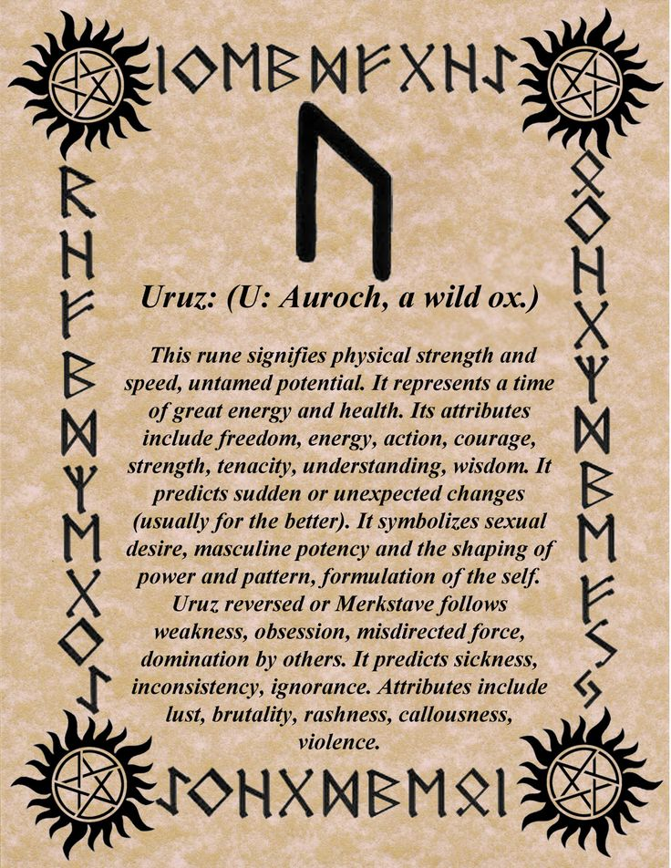 RUNE OF THE DAY THE OX RUNE WE ALL NEED EXTRA STRENGTH AND ENERGY! BLESSINGS! GALLAN ★ ★ ★ Daily Share 2 Win Contests! ★ ★ ★ Likehttps://www.facebook.com/pages/The-Norse-Warlock/113159862098696?ref=hlDon%27tMiss Out! ✤ ✣ ✤ Holiday Sale! Save 65% on Magickal Treasures & Unique Gifts @www.NorseWarlock.com&http://www.bonanza.com/booths/NorseWarlock! Spiritual Supplies & BoS Pages too! Don't miss it! ✤ ✣ ✤