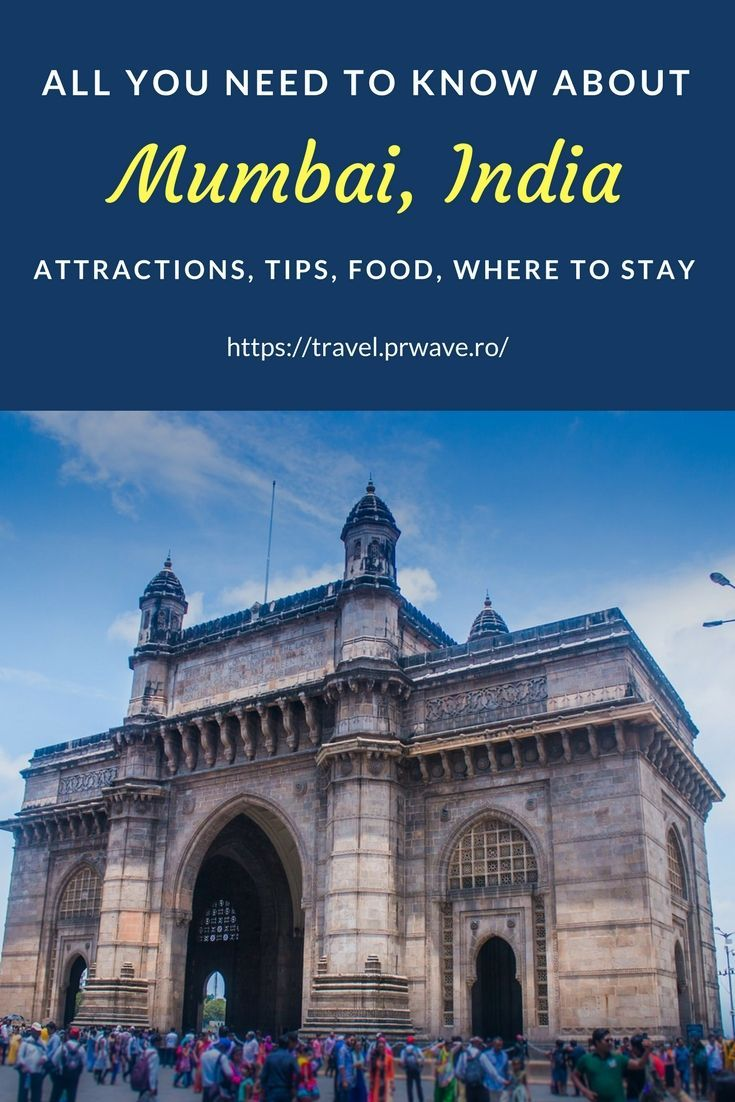 All you need to know about Mumbai, India | #attractions in #Mumbai #India | hotels in Mumbai | food in Mumbai | Bombay attractions | Mumbai travel guide | India tips | local's guide to Mumbai | local's guide to Bombay | best places to visit in Mumbai | tourist places in Mumbai