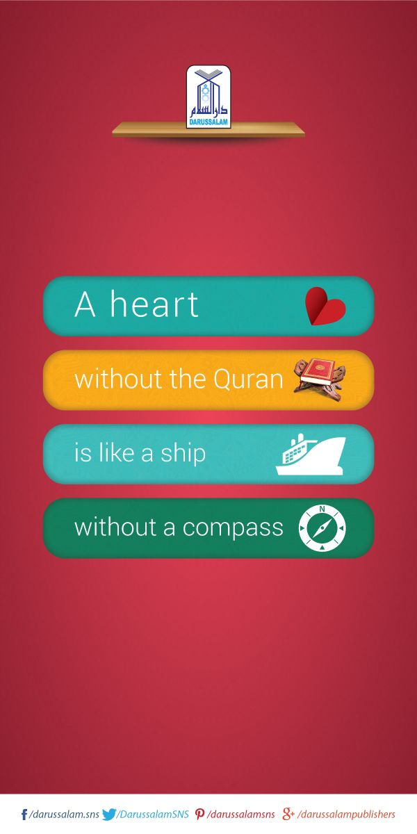 A Heart Without The Quran  Is Like a Ship Without a compass..