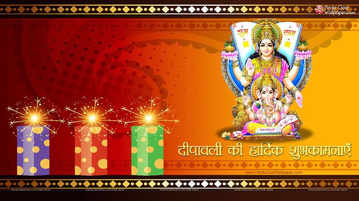 Diwali Pataka And Festival Celebration: 16 Best Diwali Crackers Wallpapers Images On Pinterest