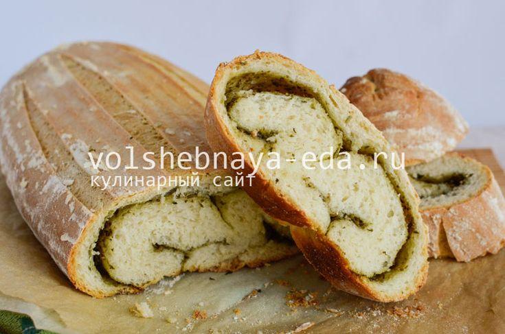 Хлеб с песто на пахте
