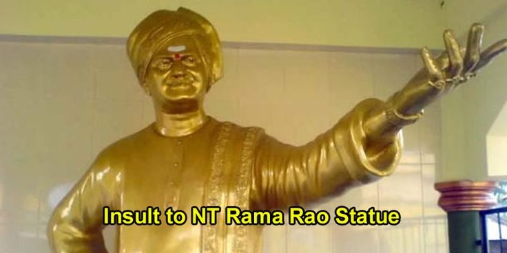 This news might hurt NTR fans as some miscreants had thrown Roselle on the statue of former chief minister late NT Rama Rao in Maddirala of Chilakaluripeta mandal, Guntur district. TDP members protested against this on Chilakaluripeta-Kotappakonda Highway.