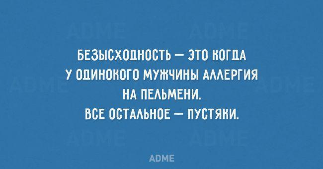 adme аллергия: 22 тыс изображений найдено в Яндекс.Картинках