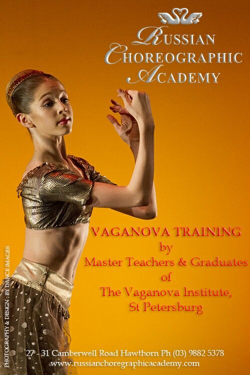 Russian Choreographic Academy  www.danceimages.net.au