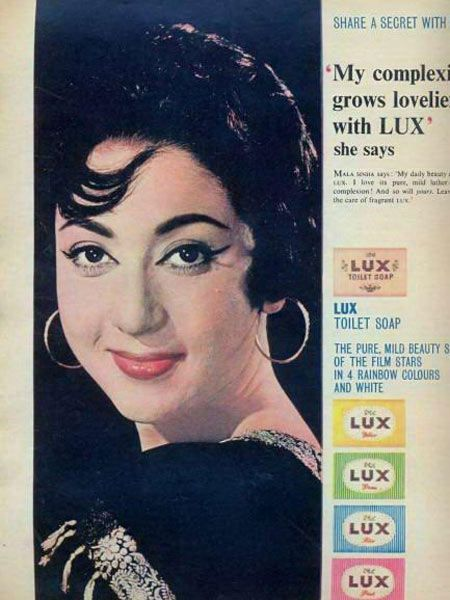 The beautiful Mala Sinha in a Lux Ad. Join us at http://www.turtok.com/