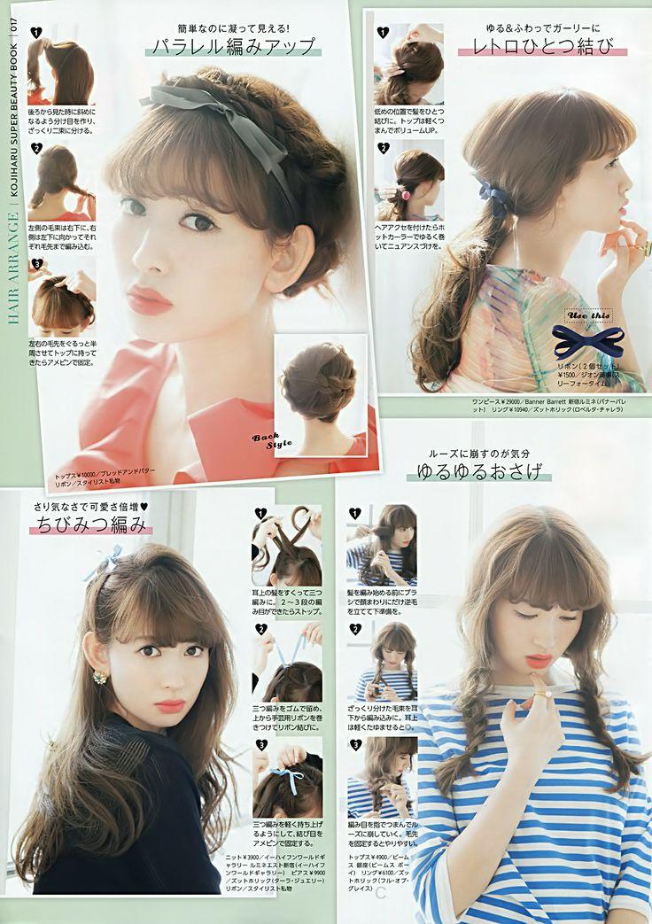 【埼玉県から来ました!こじはること小嶋陽菜】49: AKB48,SKE48画像掲示板♪