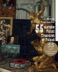 55 skarbów Polski - zdjęcie 1