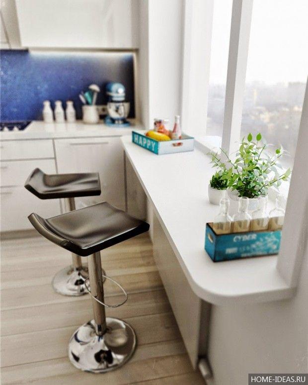 Как использовать подоконник (23 фото), подоконник как место отдыха, кухонная столешница, барная стойка