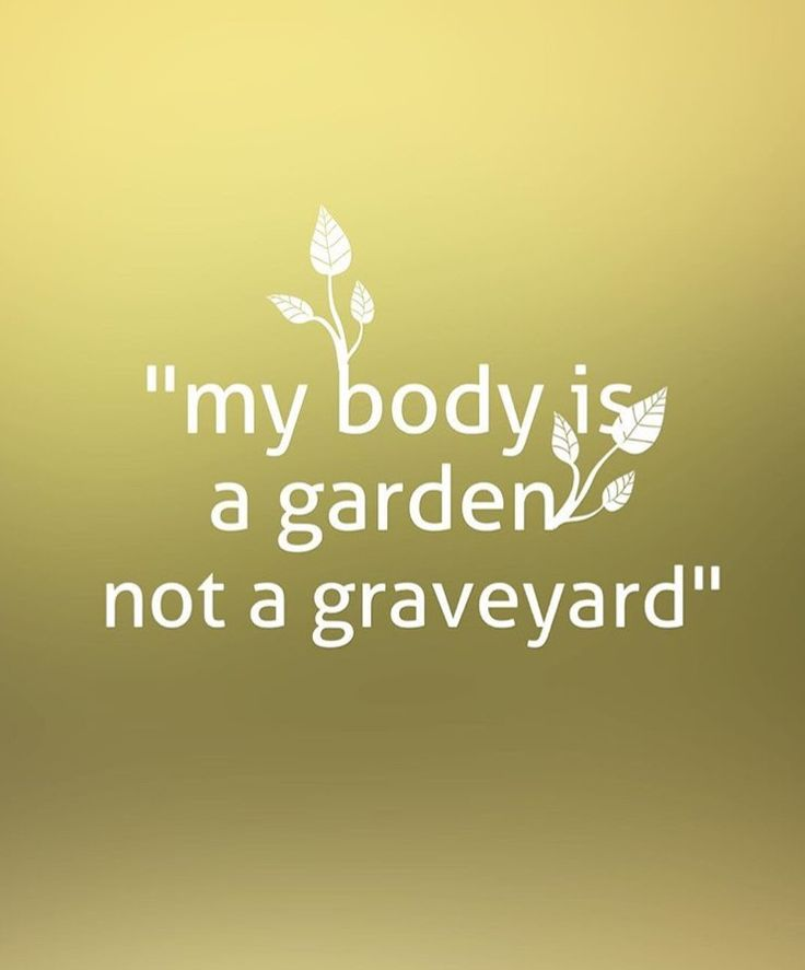 Actually, it is a compost. I cannot grow plants in my body :D