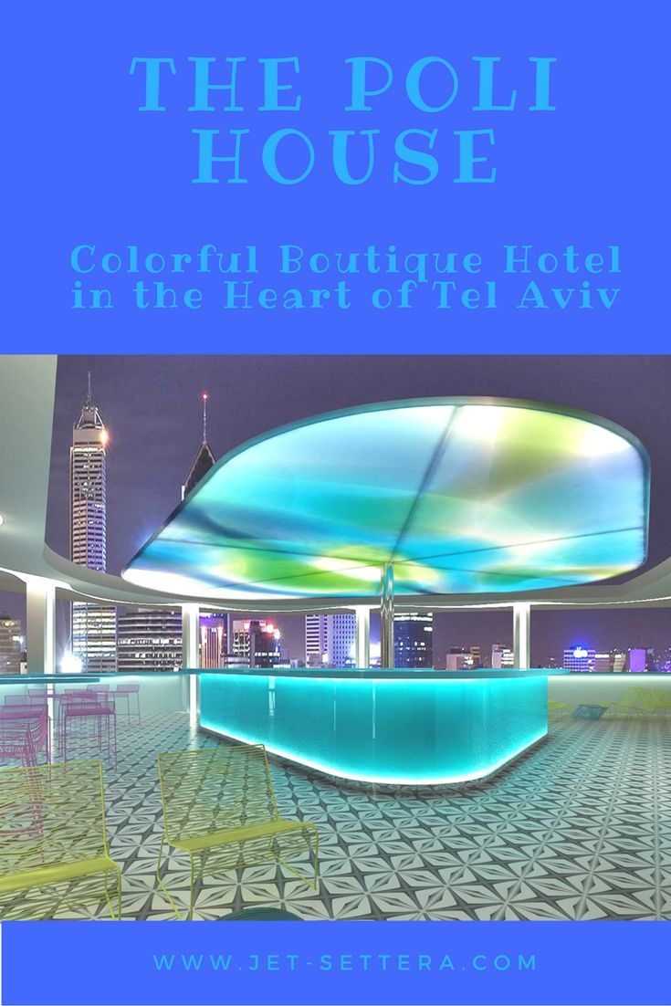 The Poli House - Boutique Hotel Tel Aviv - Read more about The Poli House which is the newest boutique hotel Tel Aviv. It is a futuristic, colorful design hotel created by Karim Rashid, located near the Carmel Market.
