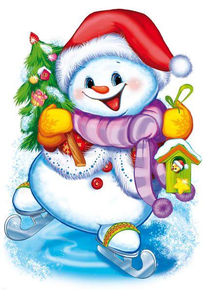 Детские сад новогодние открытки