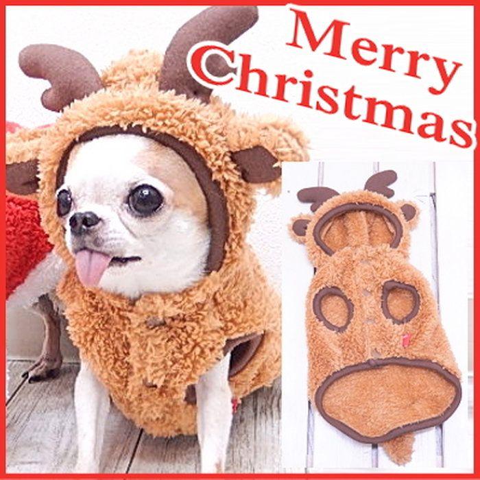 【犬服クリスマス】トナカイコート(チワワ小型犬洋服フリースクリスマス着ぐるみ)