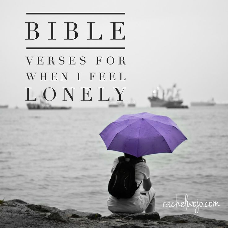 For those times you need the reminder that while you may feel lonely- you are never alone. God is ALWAYS with you!
