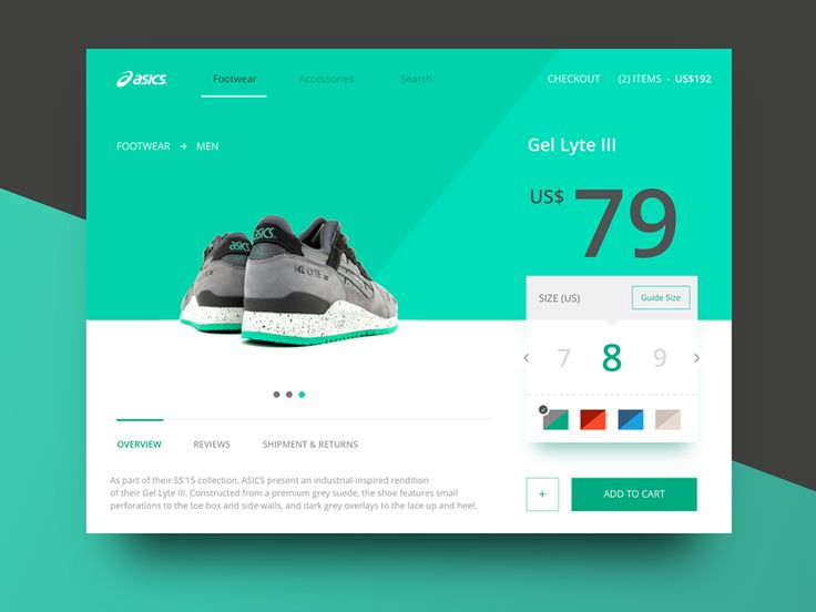 :: 6/10 Sketch Freebies Resource ::  Halo, this my 6th shot for my freebies sketch resource.  And today, is time for website store / e-commerce for footwear and shoe. And i took the sample for Asic...