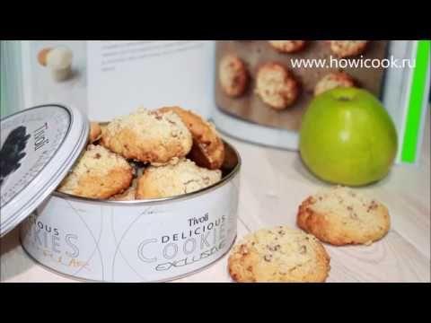 Apple crumble cookies by Jamie Oliver (5 Ingredients - Quick & Easy Food...