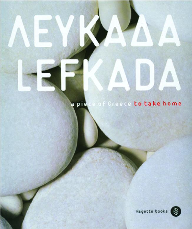 Lefkada - A piece of Greece to take home