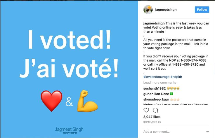 Very good use of relevant symbols (emojis) to promote a positive message and a positive emotion that could result from voting for Jagmeet Singh.